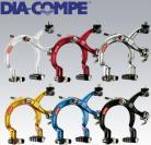Dia Compe MX-1000 caliper brake IN COLORS